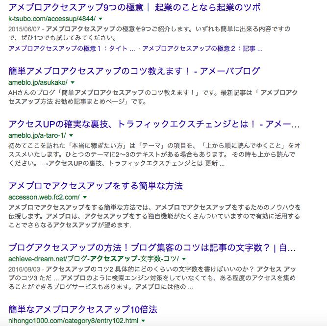 真空管 のタグ検索結果 | elchika